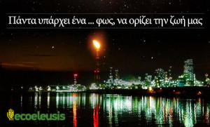 ecoeleusis_new